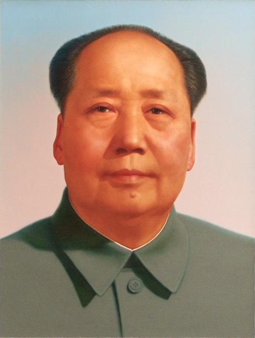 Mao China foto: Zhang Zhenshi